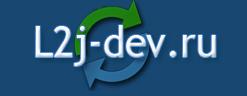 [High Five] L2J-Dev Rev 581