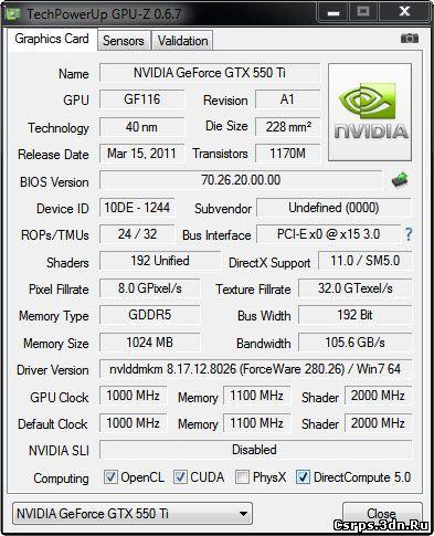 Обновилась популярная информационная утилита GPU-Z до версии 0.8.6