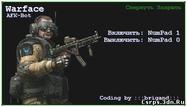 [Warface] AFK-Bot