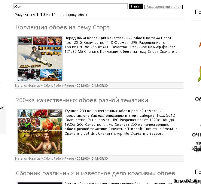"""[Поиск] Скрипт """"вид страницы поиска"""" с картинками"""