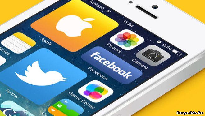 Какой будет iOS 9?
