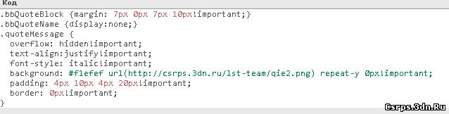 Подсветка синтаксиса кода для uCoz