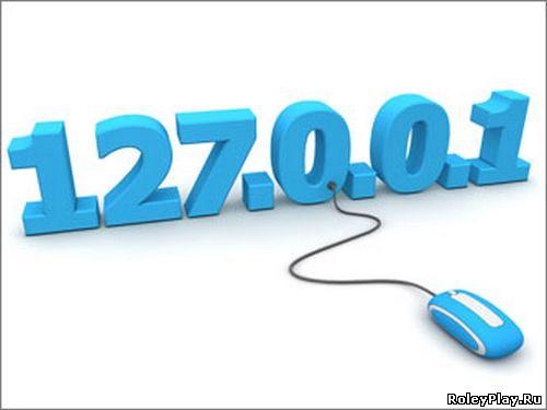 Новая интернет-адресация IPv6 вступила в силу