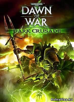 Обзор Warhammer 40.000: Dawn of War — Dark Crusade